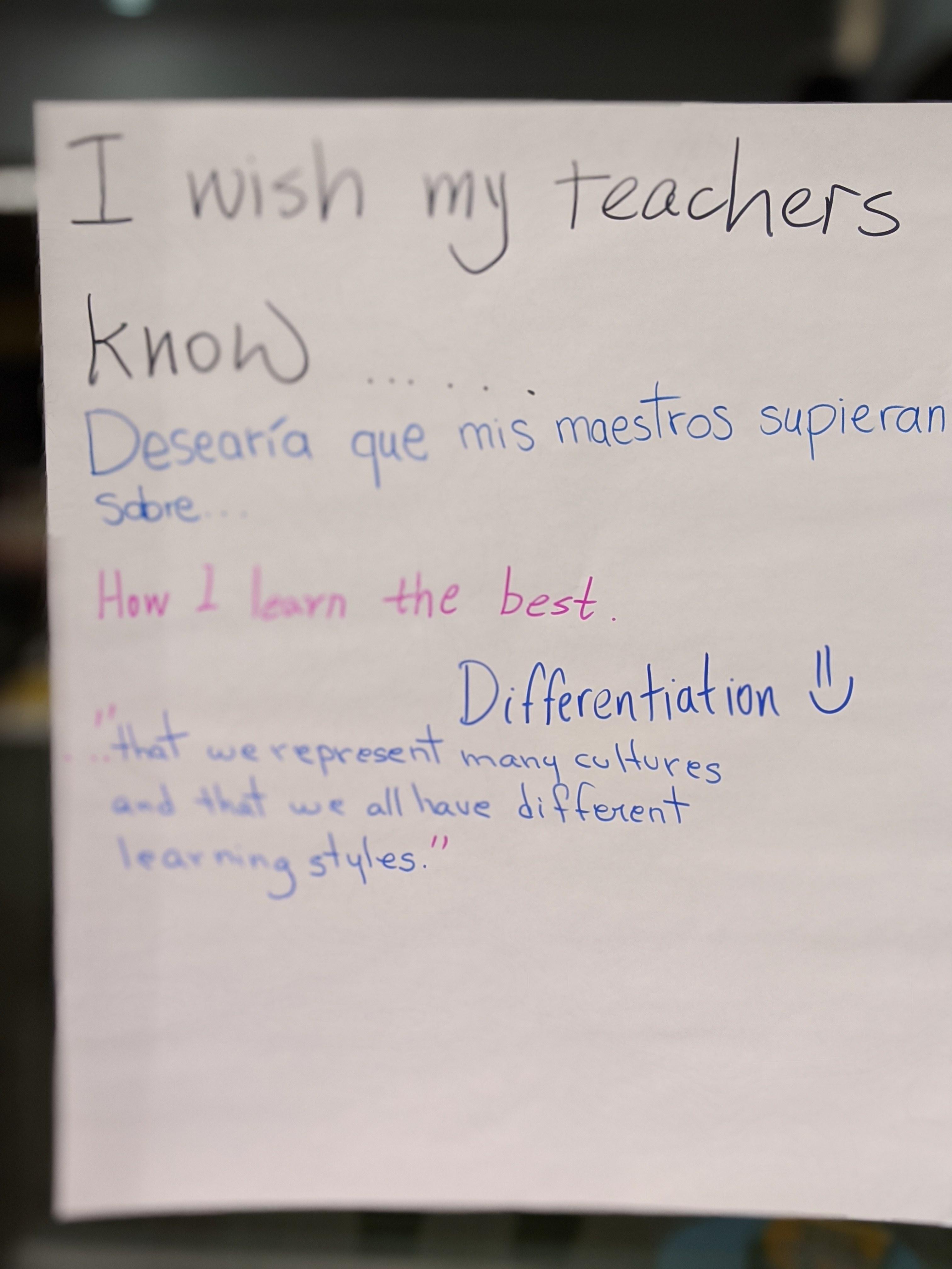 I Wish My Teachers Know....